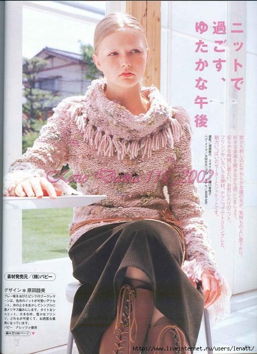 Keito Dama 115_2002 049 (508x700, 313Kb)