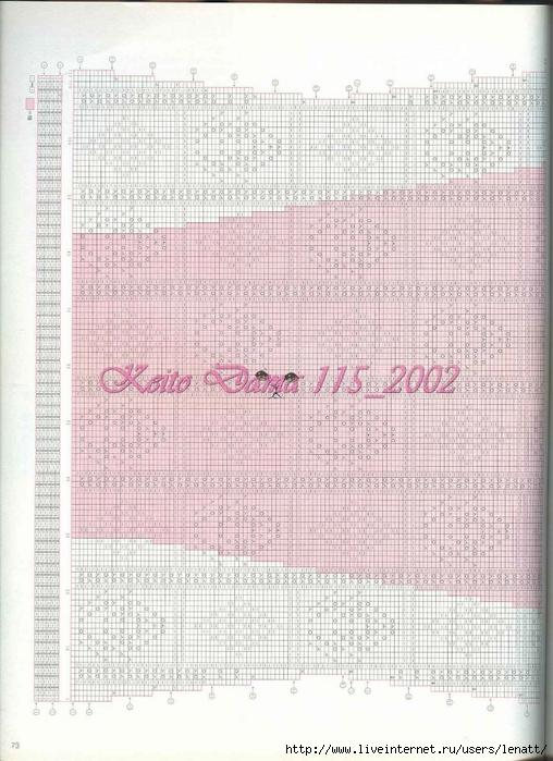 Keito Dama 115_2002 059 (508x700, 279Kb)