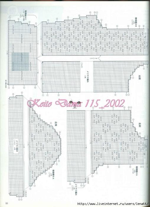 Keito Dama 115_2002 070 (508x700, 254Kb)