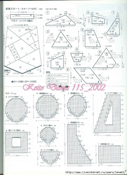 Keito Dama 115_2002 073 (508x700, 267Kb)