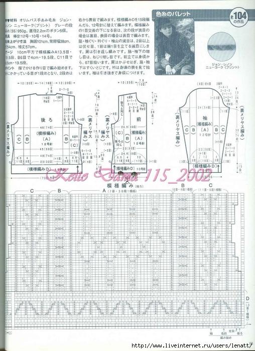 Keito Dama 115_2002 075 (508x700, 299Kb)