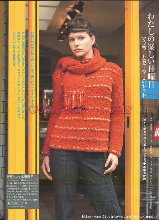 Keito Dama 115_2002 078 (508x700, 335Kb)