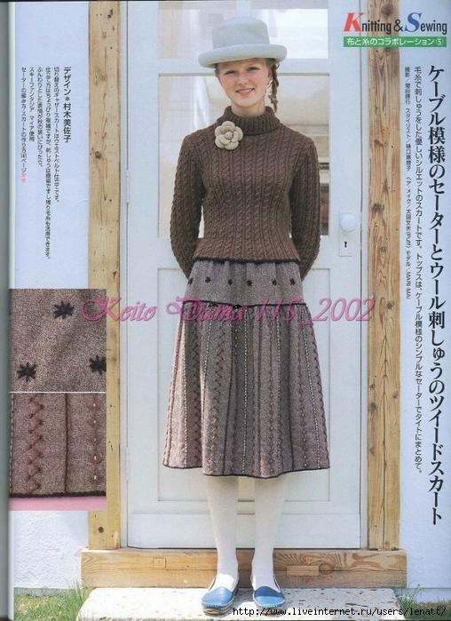 Keito Dama 115_2002 085 (508x700, 308Kb)