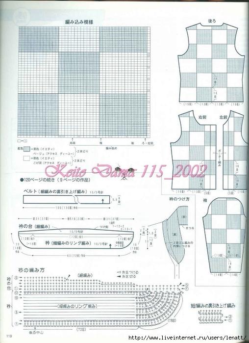 Keito Dama 115_2002 099 (508x700, 253Kb)