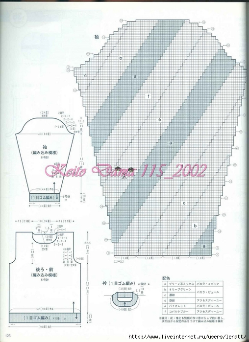 Keito Dama 115_2002 105 (508x700, 237Kb)