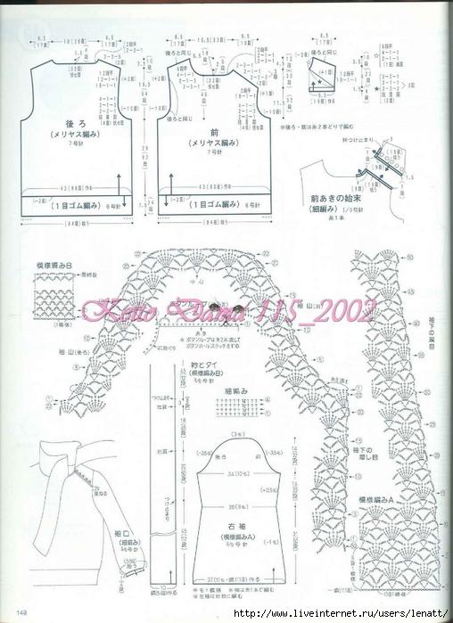 Keito Dama 115_2002 129 (508x700, 240Kb)