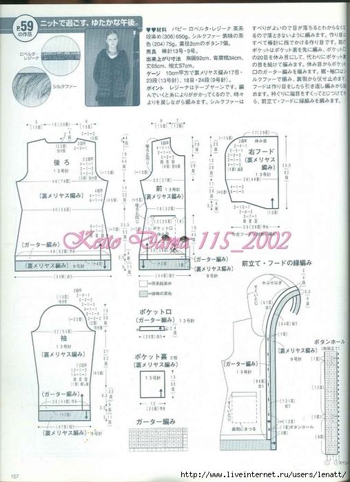 Keito Dama 115_2002 137 (508x700, 251Kb)