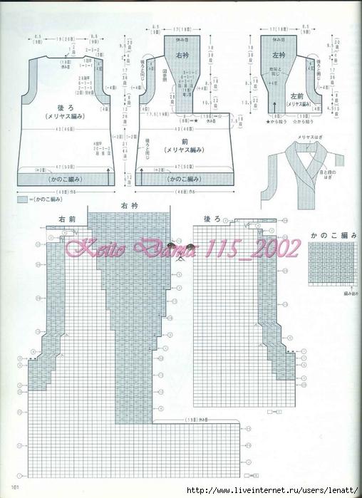 Keito Dama 115_2002 141 (508x700, 238Kb)