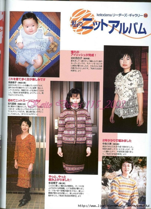 Keito Dama 115_2002 153 (508x700, 327Kb)
