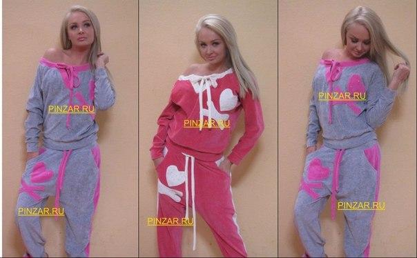 Сайт Одежды Пынзарей