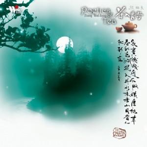 Poetics Of Tea (2004) (300x300, 21Kb)