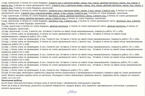 вереск 3 (600x397, 263Kb)