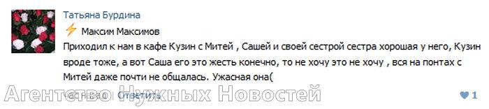 5039718_Izobrajenie13_1_ (700x156, 23Kb)