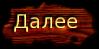 5477271_cooltext122166995679509 (99x49, 8Kb)