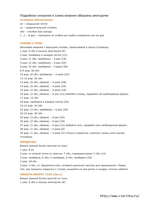 Рѕ (1) (494x700, 135Kb)