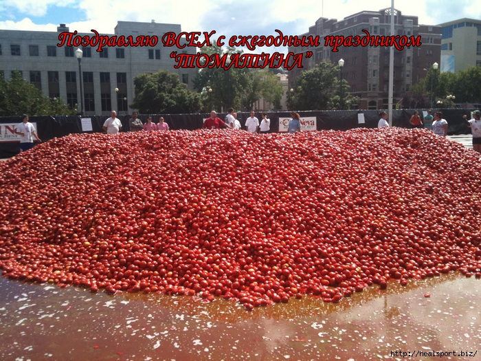 90000-pounds-of-tomatoes (700x525, 440Kb)
