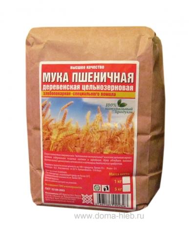 4414907_myka_Derevenskaya_celnozernovaya (387x480, 122Kb)