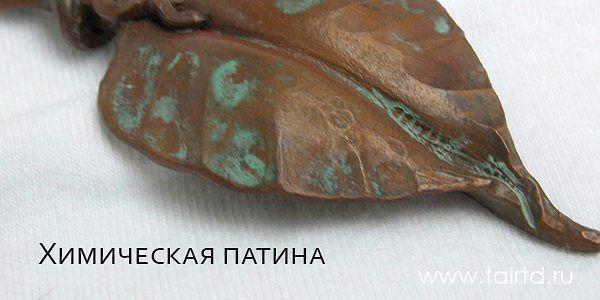 image (11)патина6 (600x300, 133Kb)