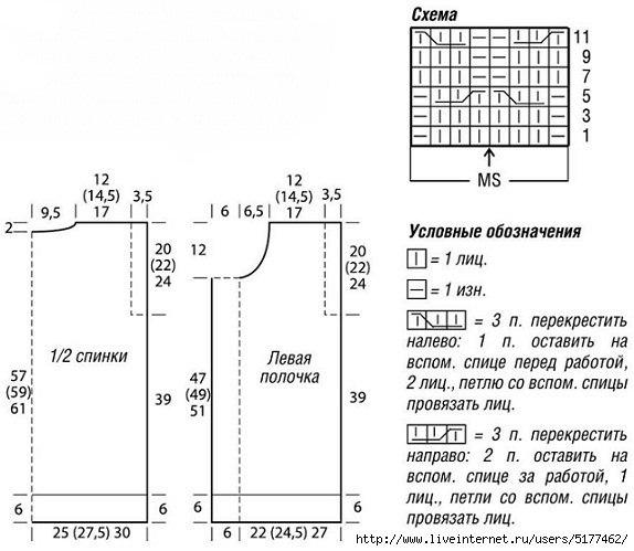 EqjRd5k-a9s (574x499, 120Kb)