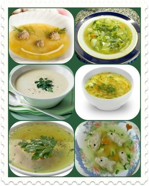 суп для годовалого ребенка рецепт с яичным желтком лаконичность подобных
