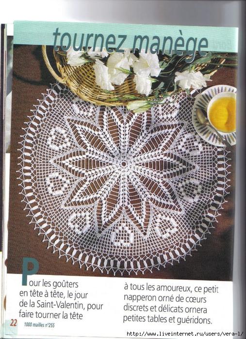 crochet ambiance.1jpg (507x700, 419Kb)