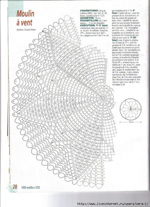 moulin a vent (507x700, 319Kb)