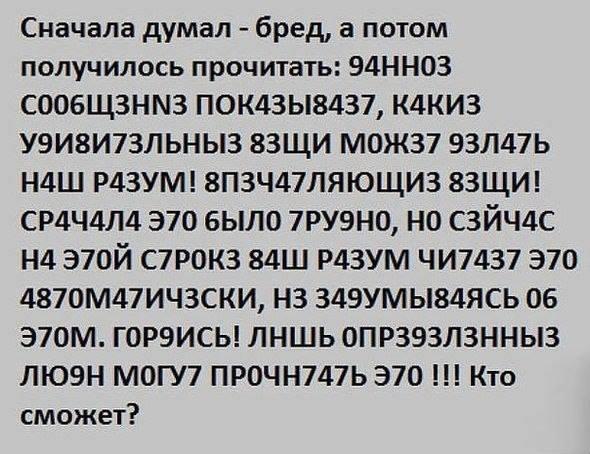 3618845_11904694_1105131299515330_7256988368550587494_n (590x454, 52Kb)