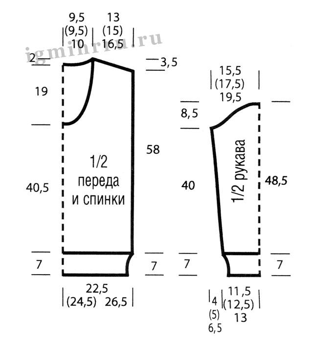 718.1 (650x700, 111Kb)