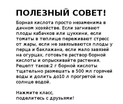 image (500x424, 16Kb)