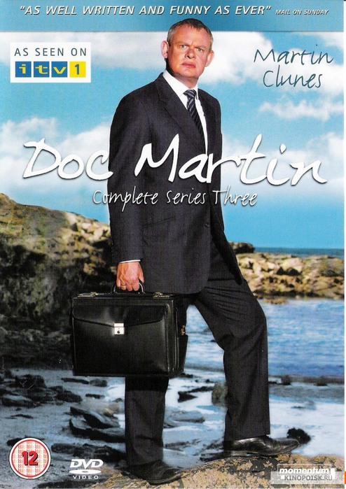 Доктор Мартин (494x700, 122Kb)