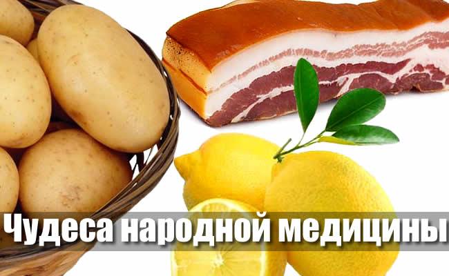 narodnaya_medicina (650x400, 155Kb)