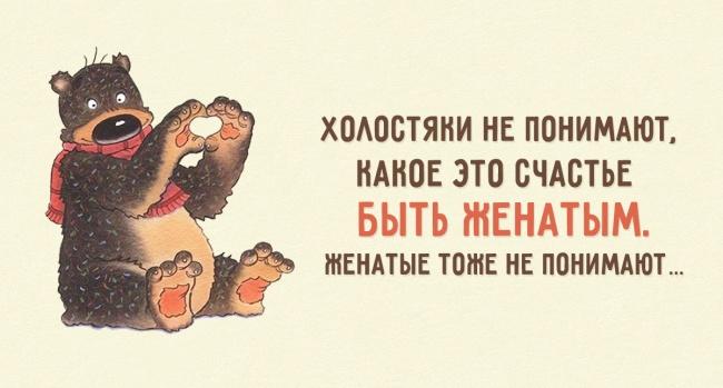 3821971_jenat (650x349, 76Kb)