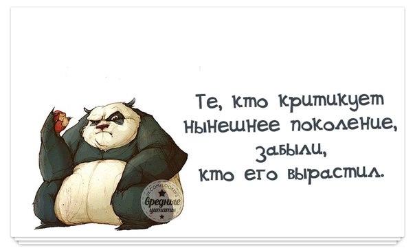 1378435192_frazochki-6 (604x364, 90Kb)