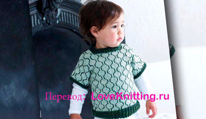 09-Uzorchatyiy-pulover-SAYT- (700x404, 274Kb)