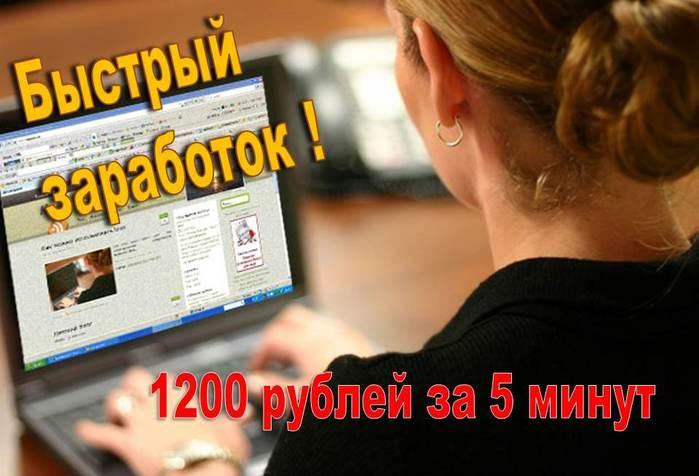 ������� ��������� � ���������/3924376_1200 (700x476, 44Kb)