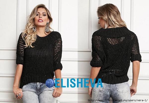1441013807_pulover-v-setochku (600x416, 180Kb)