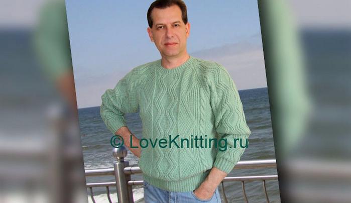11-Avtorsk-Muzh-pulover-SAYT (700x404, 217Kb)