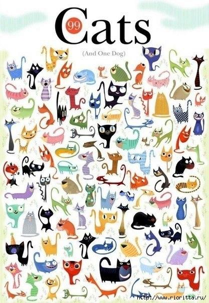 99 котов и 1 собака. Кто найдёт (417x604, 213Kb)