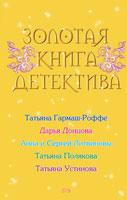 3755121_ustinova1 (127x200, 9Kb)