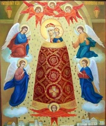 богородица прибавление ума (346x411, 41Kb)