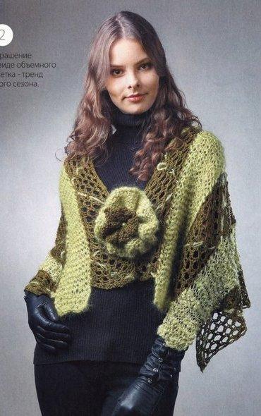 Вязание-модно-и-просто.-Спецвыпуск-№-12-2011-Пончо-шали-палантины_001 (370x590, 54Kb)