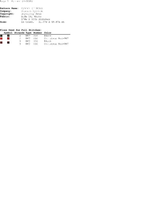 (DMC)Рушник-007 (494x700, 24Kb)
