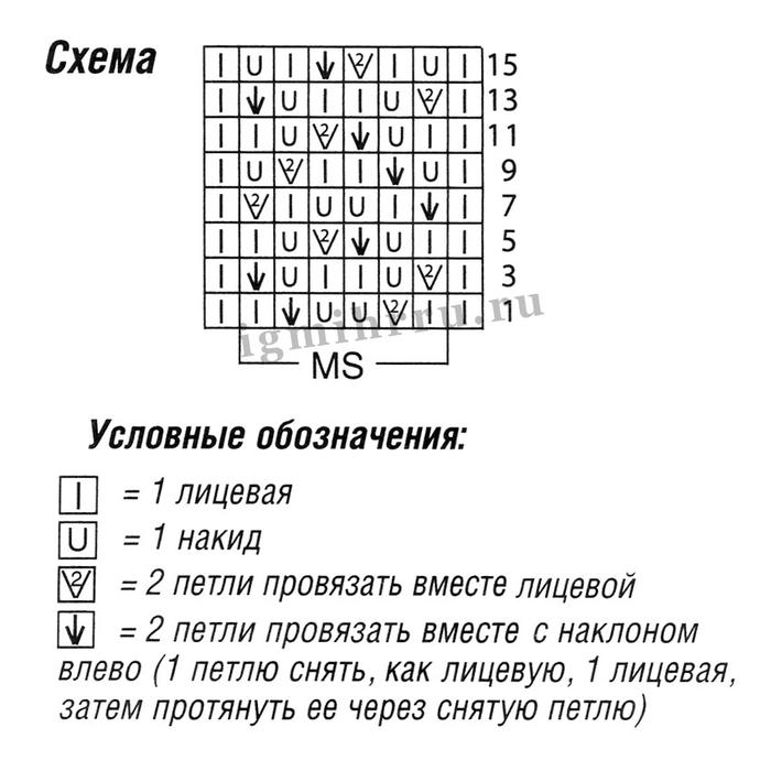 58.2 (700x700, 153Kb)