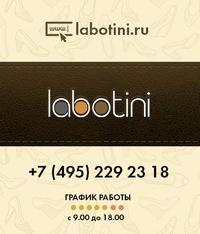 4239794_CbA2baRkTjo_1_ (200x234, 15Kb)