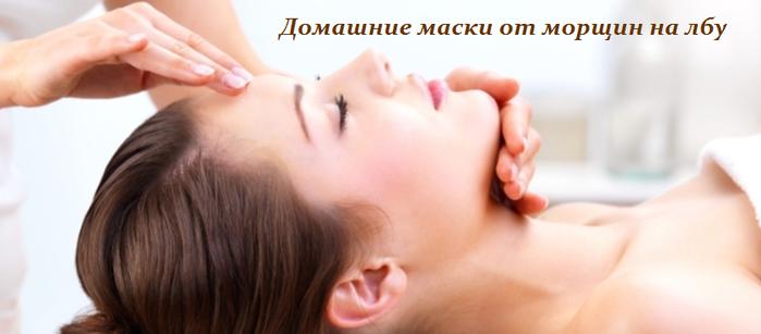 1441199214_Domashnie_maski_ot_morschin_na_lbu (699x307, 253Kb)