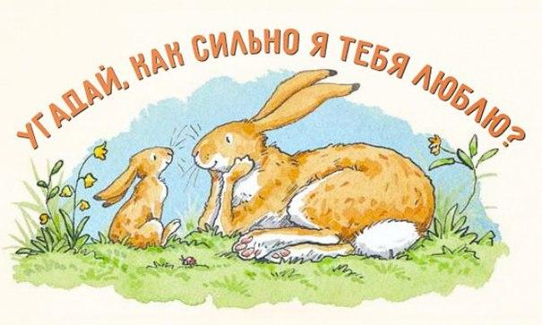 http://img1.liveinternet.ru/images/attach/c/7/124/810/124810509_Samaya_milaya_skazka_na_noch.jpg