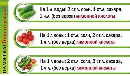124630299_image__7_Р° (420x245, 115Kb)