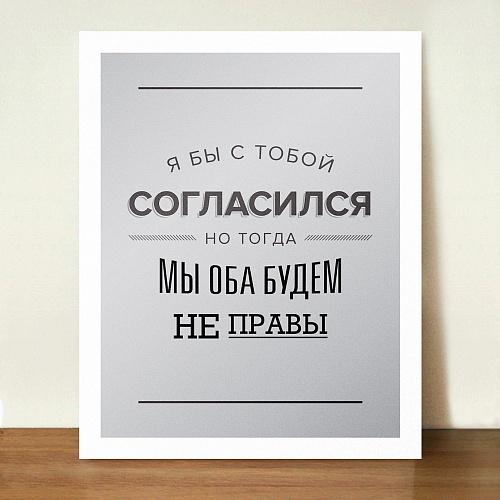 Плакат (500x500, 150Kb)