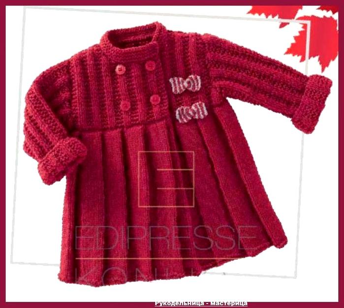 Детское Пальто на девочку1 (700x626, 356Kb)