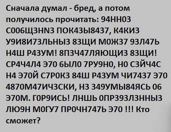 11221405_863556677072119_3344327396388068242_n (590x454, 226Kb)